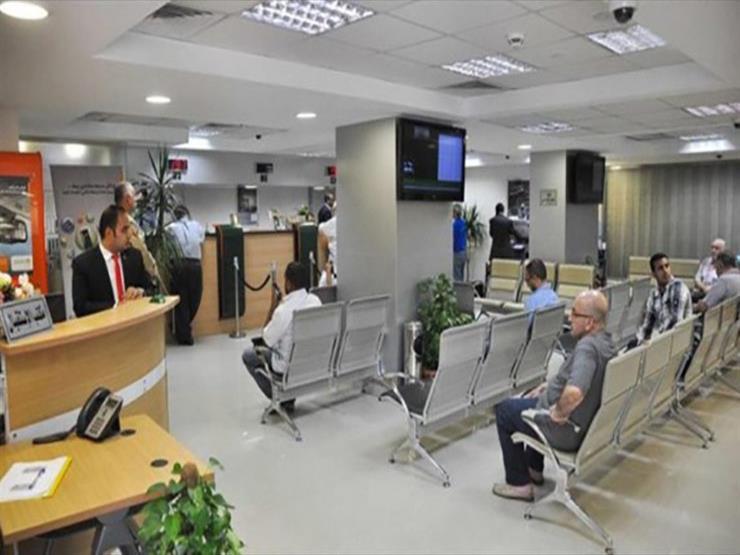 صورة طريقة الاستعلام عن أرصدة المتوفي في البنوك المصرية