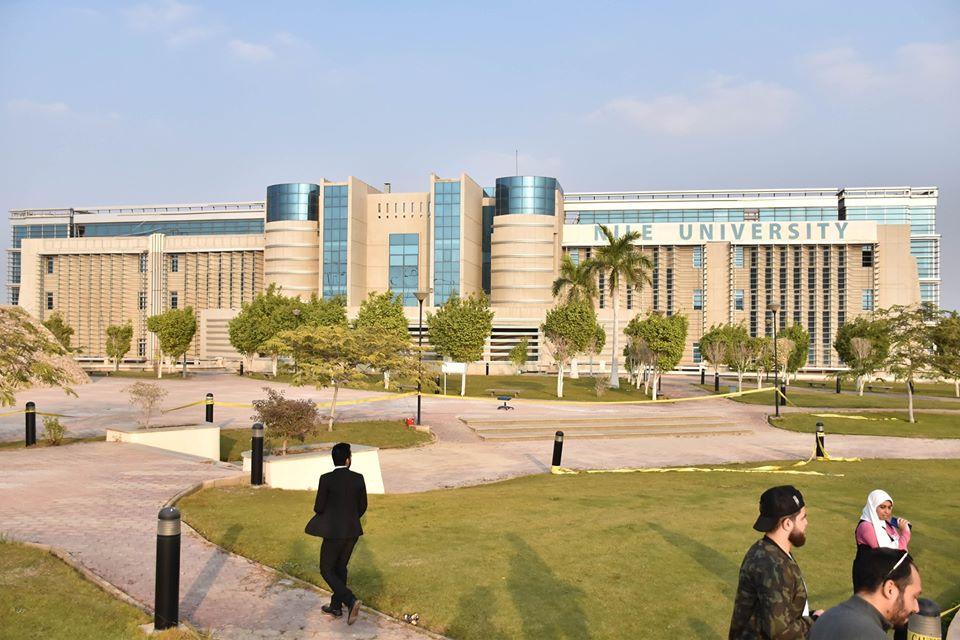 صورة مصروفات جامعة النيل 2020 .. تعرف على شروط التقديم