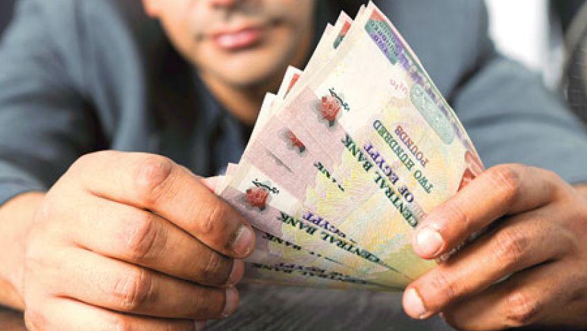 صورة الحد الأدنى لشراء شهادات إدخار من 8 بنوك في مصر