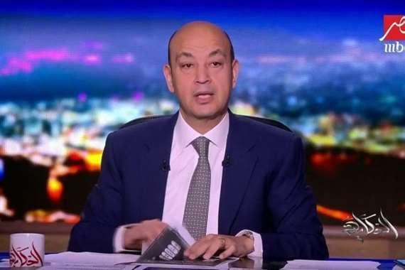 صورة عمرو أديب يبكي على الهواء حزنا على الفنانة رجاء الجداوي