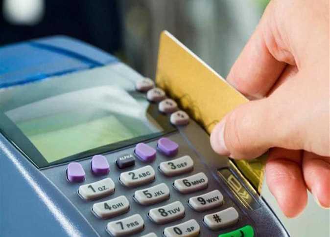 إلغاء بطاقة التموين