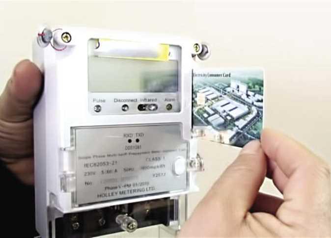 صورة اختبار فحص عداد الكهرباء في المنزل مع زيادة الفواتير
