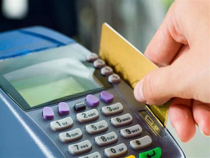 استخراج بطاقة تموين جديدة 2020