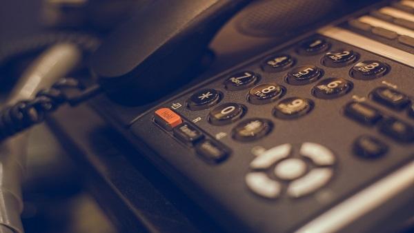 صورة خطوات الاستعلام عن فاتورة التليفون الأرضي لشهر أغسطس 2020