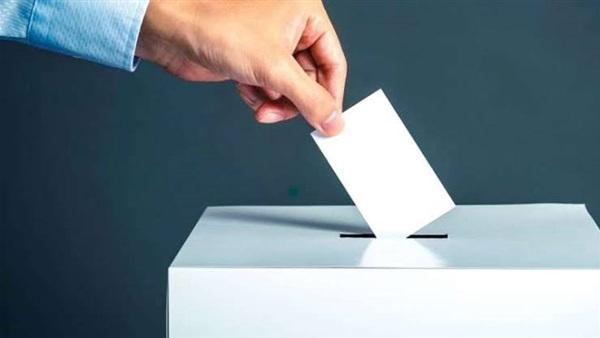 صورة غرامة التخلف عن التصويت في انتخابات الشيوخ حالات الإعفاء والسداد