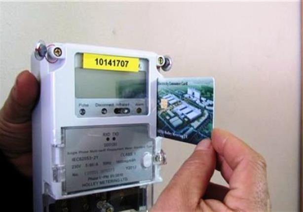 صورة 3 حالات لخصم الرصيد من العداد مسبق الدفع بسبب شرائح الكهرباء الجديدة