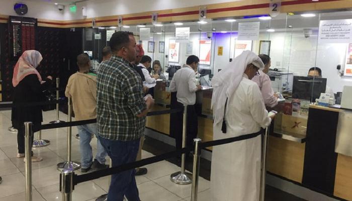 صورة حد السحب اليومي من البنوك في مصر