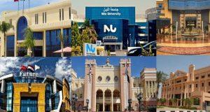 دليل الجامعات الخاصة في مصر وتخصصاتها لطلاب الثانوية العامة
