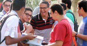 رابط بوابة الحكومة المصرية لـ تسجيل اختبار القدرات 2020
