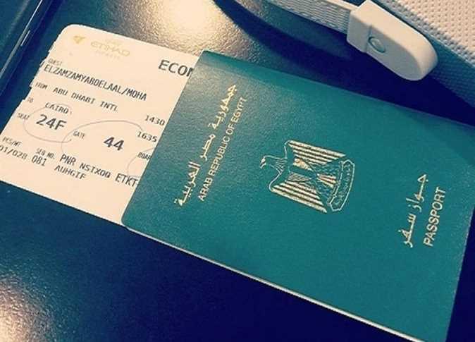 صورة رسوم استخراج تصريح العمل خارج مصر الخطوات والأوراق المطلوبة
