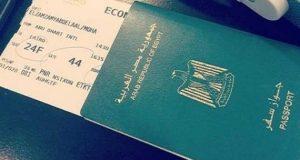 رسوم تجديد جواز السفر