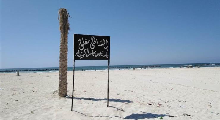 صورة تفاصيل الساعات الأخيرة لغرق 5 أشخاص بشاطئ النخيل