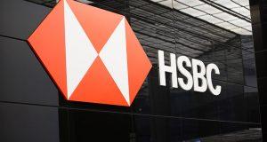 لأصحاب المهن الحرة.. تفاصيل الحصول على قرض من بنك HSBC يصل لـ 500 ألف جنيه