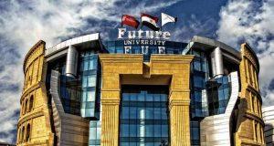 مصاريف جامعة المستقبل Future University 2020