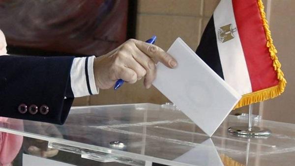صورة معرفة اللجنة الانتخابية .. عبر الخط الأرضي والموبايل والإنترنت