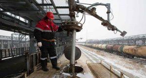 معهد البترول والتعدين