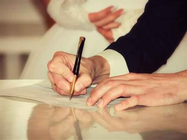 صورة الحصول على منحة الزواج من هيئة التأمينات الاجتماعية