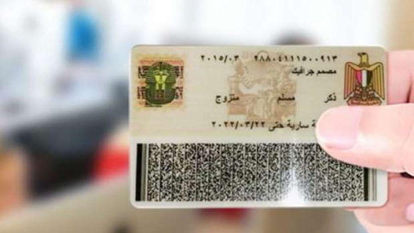 صورة منها بطاقة التموين.. تعرف على أسعار بدل فاقد البطاقات والرخص