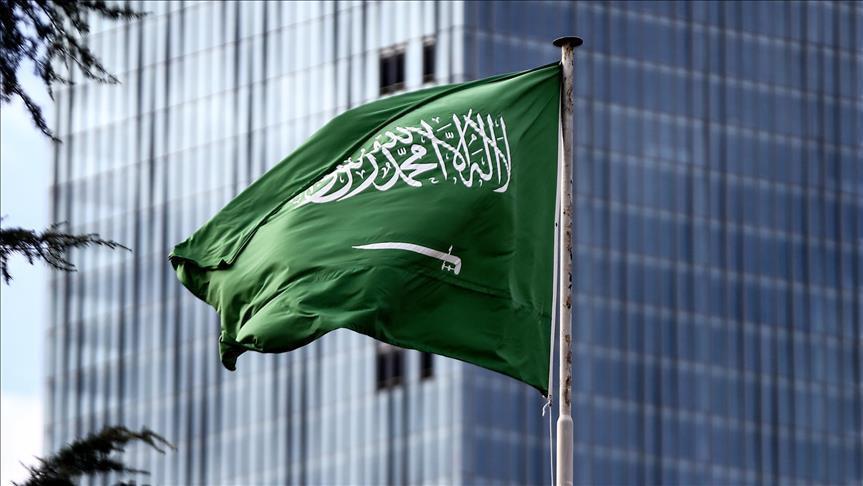عودة العمل في القطاع العام السعودي