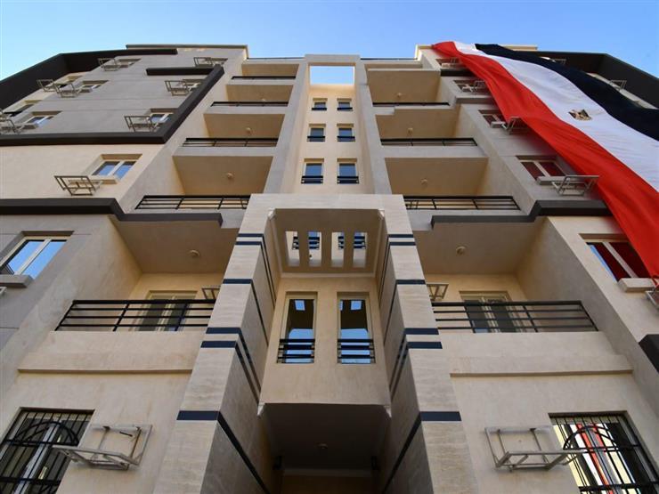 صورة ننشر أسعار الطرح الجديد من شقق الإسكان الاجتماعي في 5 مدن.. مواعيد الحجز والشروط