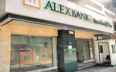 صورة وظائف بنك الاسكندرية 2020 لمختلف المؤهلات والتقديم إلكتروني