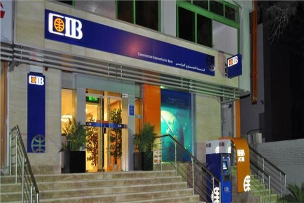 صورة وظائف شاغرة لخريجي كليات التجارة في بنك CIB