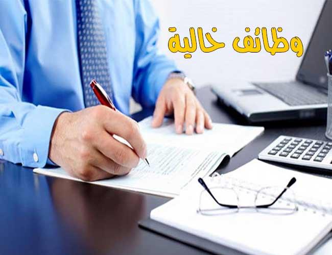 """صورة وظائف خالية في بنك الإسكندرية"""" تعرف على الشروط"""