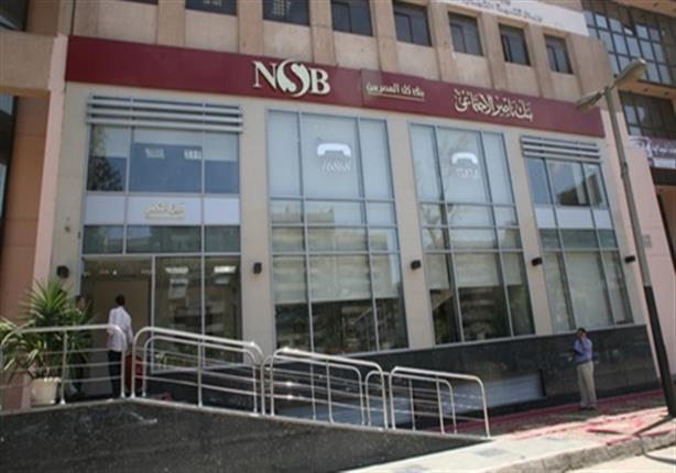 صورة الأوراق المطلوبة للإعانة النقدية من بنك ناصر