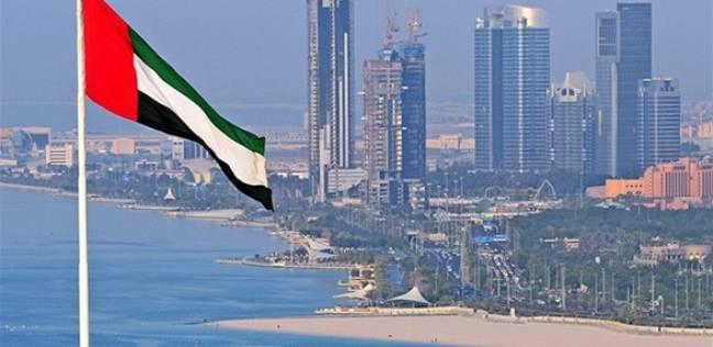 صورة مناشدة عاجلة من الإمارات للمقيمين بها
