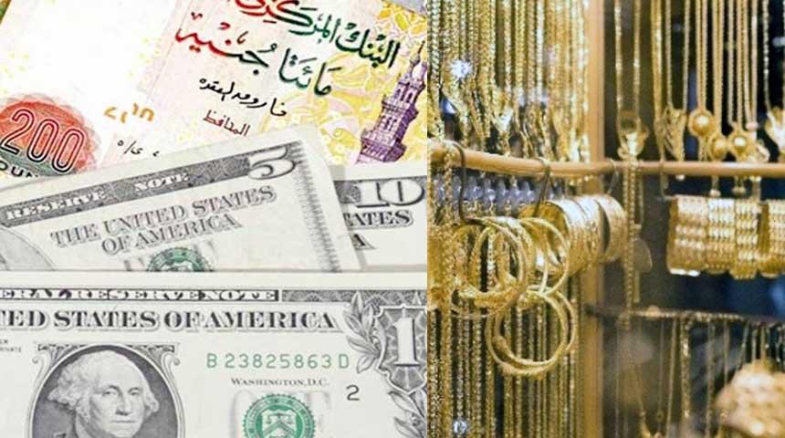 صورة ارتفاع جنوني في أسعار الذهب وانهيار الدولار