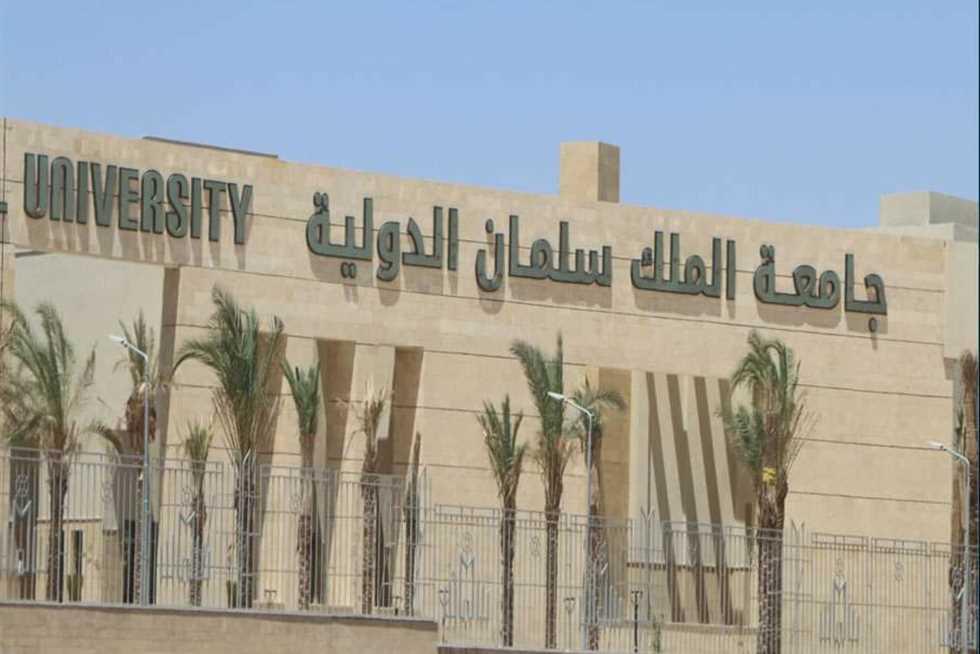 صورة جامعة الملك سلمان تبدأ عامها الأول بـ 10 كليات.. إليك التفاصيل