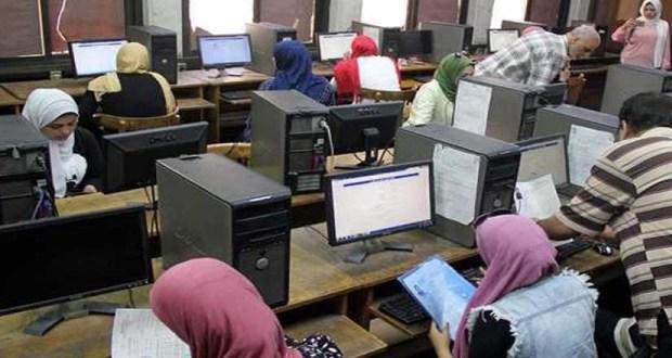 6 كليات جديدة في تنسيق الجامعات 2020