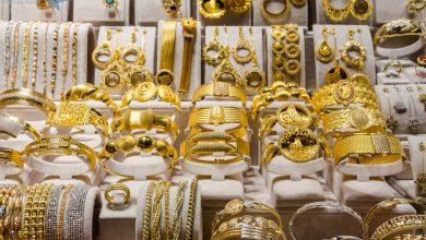 صورة آخر تحديث لأسعار الذهب اليوم الإثنين 15 سبتمبر