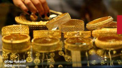 صورة آخر تحديث.. ارتفاع أسعار الذهب في نهاية اليوم وعيار 24 يسجل 975 جنيها