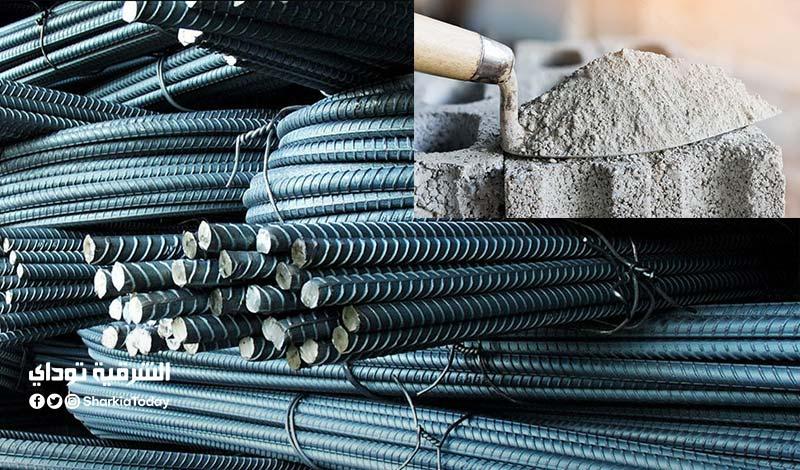 أسعار الحديد والأسمنت اليوم الأربعاء 16 سبتمبر 2020
