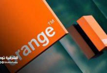 صورة أسعار باقات إنترنت اورنج المنزلي Orange 2020
