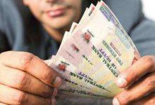 صورة أسعار فائدة شهادات إدخار البنك الأهلي بعد تخفيضها