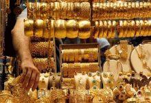 صورة ارتفاع سعر جرام الذهب في مصر اليوم الثلاثاء