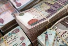 صورة البنك الأهلي يثبت سعر الفائدة على الشهادة الادخارية