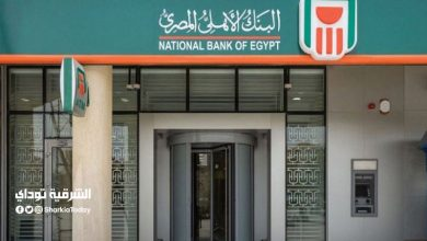 البنك الأهلي يصدر قرار بإيقاف إصدار الشهادة البلاتينية السنوية ذات عائد 15%