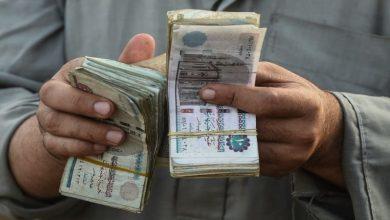 صورة البنك المركزي يوجه البنوك لطريقة تحصيل الديون