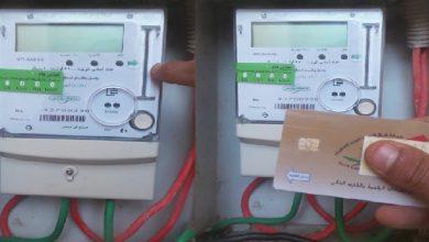 صورة إجراءات التعاقد على عداد الكهرباء مسبوق الدفع
