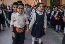 صورة التعليم تحدد أيام حضور الطلاب في المدارس