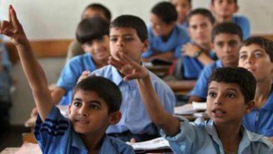 صورة الحكومة توضح حقيقة إلغاء الحضور والغياب بالمدارس