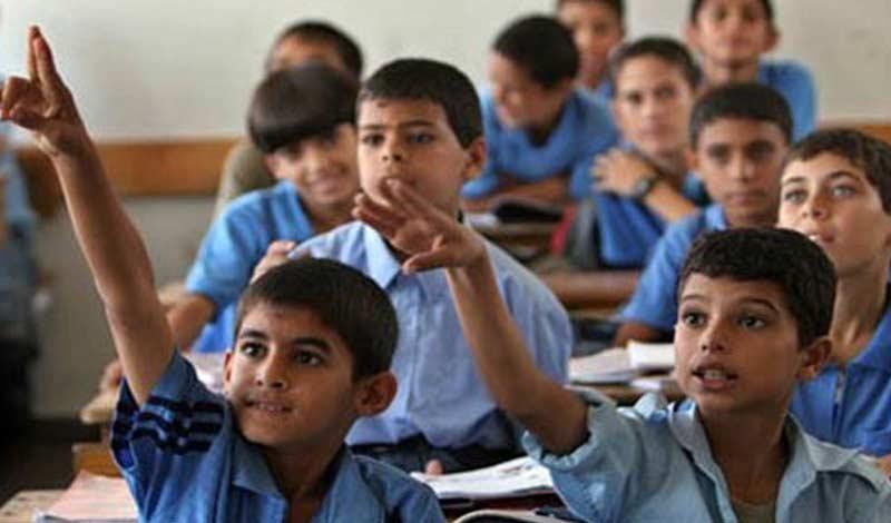 إلغاء الحضور والغياب بالمدارس