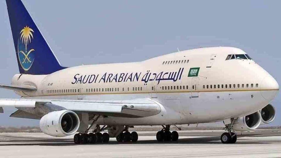 صورة الاستعلام عن صلاحية الإقامة في السعودية .. من هنا