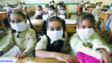 صورة بدء الدراسة على مستوى الجمهورية باستثناء 17 مدرسة