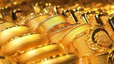 صورة انخفاض سعر جرام الذهب في مصر بمعدل 4 جنيهات