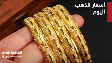 صورة سعر جرام الذهب اليوم الثلاثاء يخسر 11 جنيها والأسعار تبدأ من 714