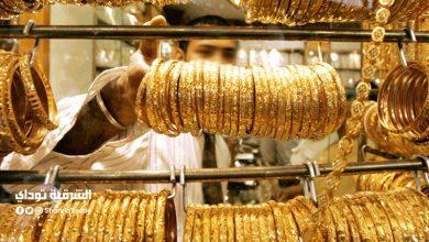 صورة تتراجع 93 جنيها.. سعر جرام الذهب اليوم 23-9-2020 في مصر